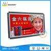15.6 Nisse LCD-Monitor der Zoll-Noten-700 mit dem hohe Helligkeits-Tageslicht lesbar (MW-151MEHT)