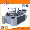 기계를 만드는 단일 통로 고속 밑바닥 밀봉 비닐 봉투
