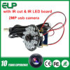 2.1mm Lens Ov2710 2MP HD Endoscope USB Infrared Camera Module
