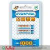 Célula de Ni-MH AAA 1.2V 1000mAh de la batería (VIP-AAA-1000)