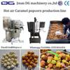 شوكولاطة /Caramel الفشار يجعل آلة