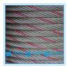 赤い塗られた鋼線ロープケーブル