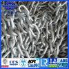 Анкерная цепь соединения Studless сертификата CCS/ABS/BV