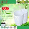OEM/ODMの白のフェルトファブリックプラントは園芸のための袋を育てる