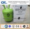Refrigerant очищенность газа R422D (R134A, R404A, R410A, R422D, R507) высокая