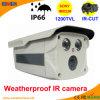 60m LED Array IR 1200tvl CCTV Camera System