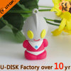 Ultraman Custom PVC Cartoon USB Drive (YT-6433-14)