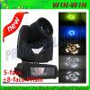 15r bewegliches Träger-Wäsche-Licht des Kopf-330W Colorspot