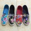 Ботинки холстины впрыски ботинок ботинок балета повелительницы Ботинка плоские (HP16)