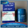ヒュンダイのための高品質の石油フィルター26300-42040