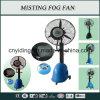 ventilateur centrifuge de brouillard du stand 26 (YDF--C1028)
