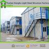 Isolação moderna/térmica do estilo extravagante/casa pré-fabricada impermeável