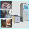 堅くなる金属のための最もよい品質の誘導加熱機械