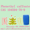 Caffeic Zure Phenethyl Ester 104594-70-9 Apis van Antineoplastic Drugs