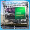 박람회를 위한 에너지 절약 P4.81 옥외 전시 LED 영상 벽