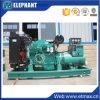 110kw Cummins Power Plant Gerador Diesel