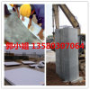 Trazador de líneas concreto del encofrado, Cpfl, trazador de líneas controlado del encofrado de la permeabilidad
