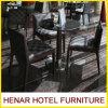 星のホテルのレストランの家具の現代黒いダイニングテーブルおよび喫茶店の椅子
