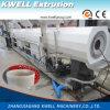 Machine d'extrusion de tuyaux en PVC / Machine à fabriquer