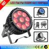 Indicatore luminoso esterno 9PCS*10W RGBW 4in1 della lavata del LED