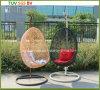 H- SGSのための屋外の庭の振動籐椅子、BV、TUV