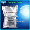 薬剤の等級のAnti-Aging補足の粉の補酵素Q10