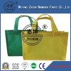 Nonwoven Spunbond полипропилена для хозяйственной сумки