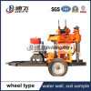 Xy 130 130m Small Water Well Drill Rig