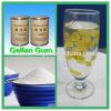 Halal ha certificato il fornitore basso della gomma di Gellan dell'acilico