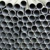 Alloy Steel Pipe (ASTM A335)