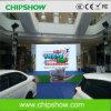 Chipshow Shenzhen farbenreicher Innen-LED Bildschirm des Hersteller-P4 RGB