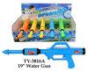``Gewehr-Spielzeug des Wasser-lustige 19