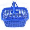 Panier de main en plastique matériel neuf de supermarché de Zc-1 pp