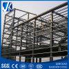 Magazzini della struttura d'acciaio (JHX-020)