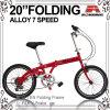 20 Drehzahl-faltendes Fahrrad der Inch-neue Legierungs-7 (WL-2030A)