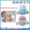 メーカー価格のヴェルクロテープが付いている使い捨て可能な赤ん坊のおむつ