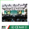 P8 Outdoor LED Display Diecasting LED Screen Outdoor Extreme Rental Video Wall LED