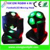 El último LED Moving Head Football Light para el disco Lighting