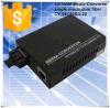 二重Fiber LAN Media Converterへの1 Copper Fiber