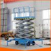 25FT 300kg Mobile Scissor Lift Table für Aerial Work