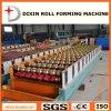 機械を形作る高速高品質の二重層ロール