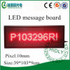 Portable Multi Functions Indoor P10 Red LED Sign Board (P103296RI)