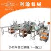 Automatische äußere Earloop medizinische Schablonen-mit Ultraschallmaschine 3 in 1