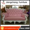 Mit hoher SchreibdichteSponge Sofa für Lobby Hotel (JC-S67)