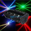 Éclairage léger principal mobile de disco de l'araignée RGBW LED (QC-MH025)