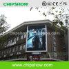 Signage de publicité électronique polychrome de Chipshow P16 DEL