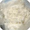 A hormona esteróide crua dos anti suplementos inflamatórios a Tinidazole pulveriza CAS 19387-91-8
