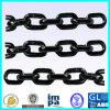 Bm1/2/3 Studlessリンク海洋のアンカー鎖
