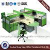 Commerical 가구 사무실 워크 스테이션 사무실 분할 사무실 칸막이실 (HX-0602)