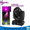 5r 200W Beam Movinghead voor Stage Disco DJ